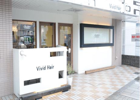 vivid hair 鶴見店外観写真