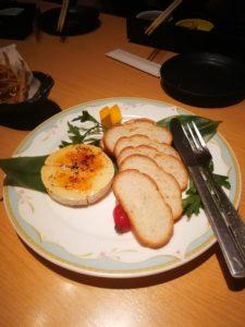 隠れ家 個室 げんき チーズ フランスパン